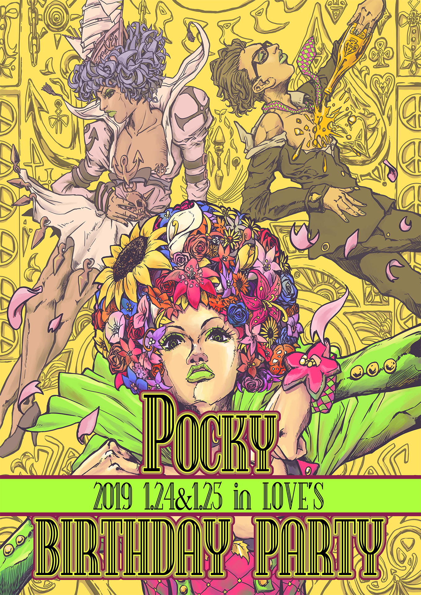 キャスト|横浜・関内 ニューハーフ ショークラブ LOVE'S YOKOHAMA